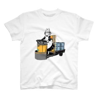 まつだ行商店-SUZURI支店-のターレーTシャツ T-Shirt