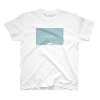 うまうまくだちゃい T-shirts