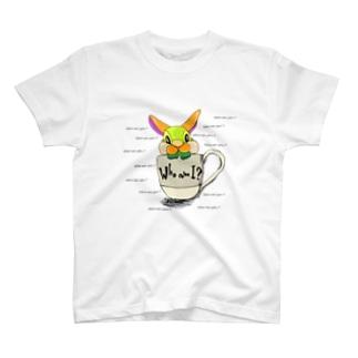 あんただれ T-shirts