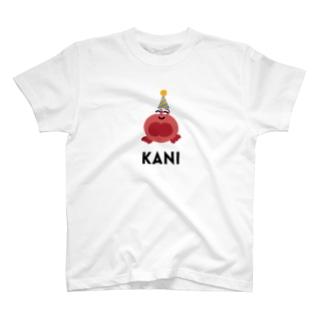パーティー帽をかぶるカニ〈大きめ文字あり〉 T-shirts