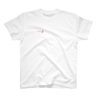 ウインナーできたナー T-shirts