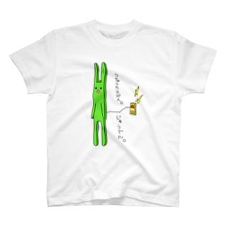 うちゅうのスズメ T-shirts