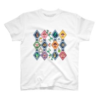 色々文鳥 T-shirts