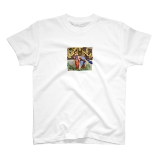 RPDRimpa T-shirts