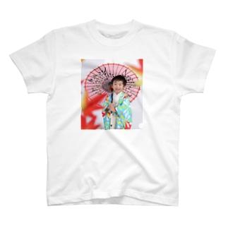 たいよう2 T-shirts