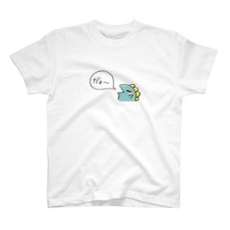 ガォーする恐竜 T-shirts