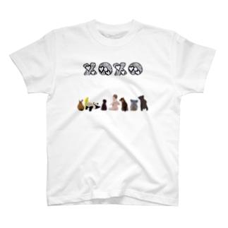 """おもわずXOXO """"キス&ハグ"""" T-shirts"""