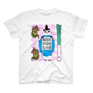 社務所御祈祷受付用 キューティーピンク T-shirts