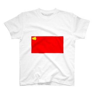 People's Republic of Banana T-shirts