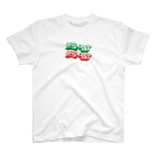 鰐蟹 T-shirts