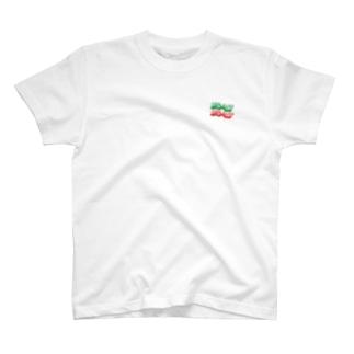 ワニとさすがにカニすぎん?の鰐蟹ワンポイント T-shirts