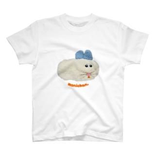 きいもにちゃん T-shirts