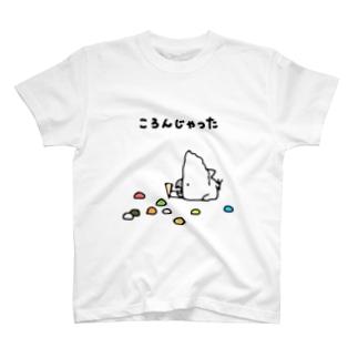 ころんじゃった… T-shirts