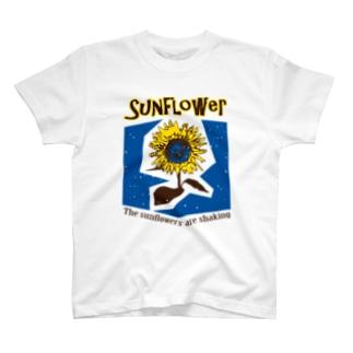 元気◎向日葵 T-shirts