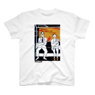 奇妙な日常◆◇ (黒ロゴ) T-shirts