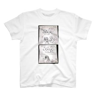 ロースくん グッズ T-shirts