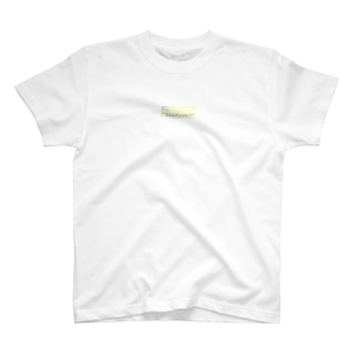We are the world T-shirts
