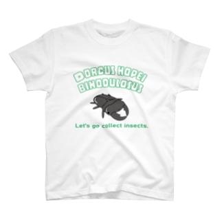 オオクワくんTシャツ T-shirts