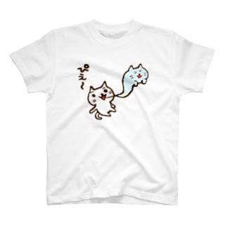 じろにゃんぴえー T-shirts