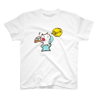 じろにゃんの「ない!」 T-shirts