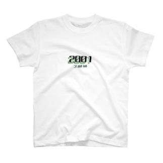 ニジュウイチセイキ の ハジマリ T-shirts