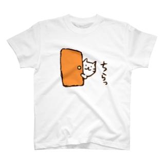 じろにゃん 壁|ω・`)チラッ T-shirts