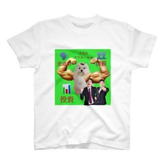 企業イメージ T-shirts