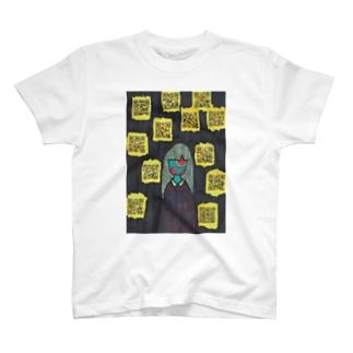 星野児胡の月の言葉に邪魔されて T-shirts