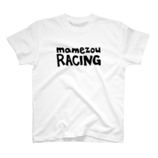まめぞうレーシング 黒文字 T-shirts