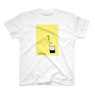 司書の本田さん T-shirts