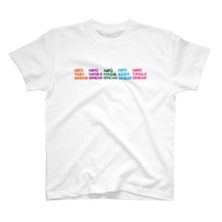 【数量限定!】NIPŪ ALL SINCAR マルチカラー T-shirts