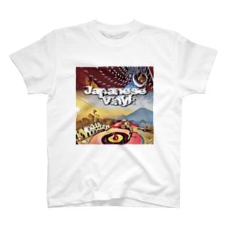 Japanese Vinyl #1 T-shirts