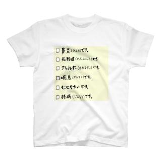 自己PR T-shirts