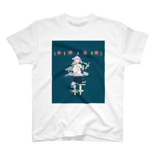 火属性 T-shirts