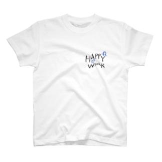 ハッピーワーク T-shirts