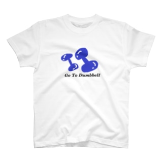 Go to dumbbell T-shirts