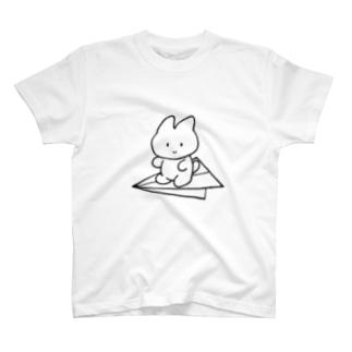 紙ひこうきでスイ― T-shirts