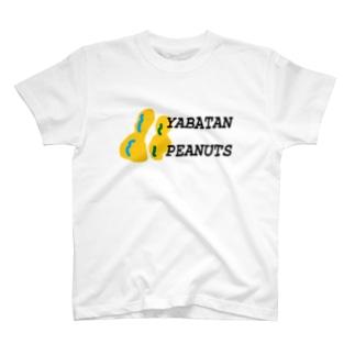 Yabatan落花生 T-shirts