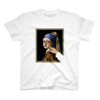 イラッとする真珠の耳飾りの少女 T-shirts