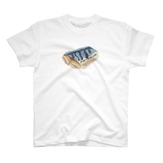 ありのまま、鯖の切り身 T-shirts