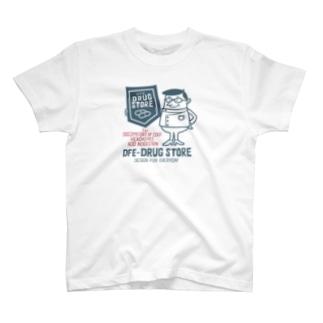ドラッグストア&薬剤師★アメリカンレトロ 【片面】 T-shirts