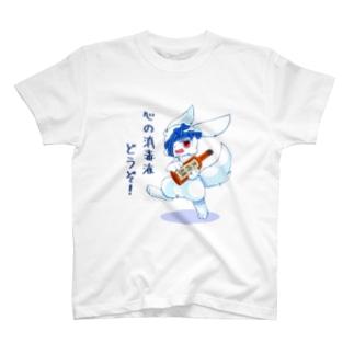 心の消毒零時ちゃん T-shirts