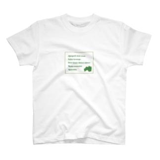 んだべしたT T-shirts