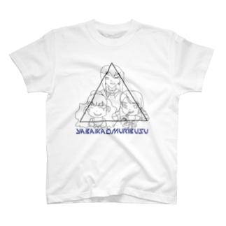 ヤバイカオムリブス T-shirts