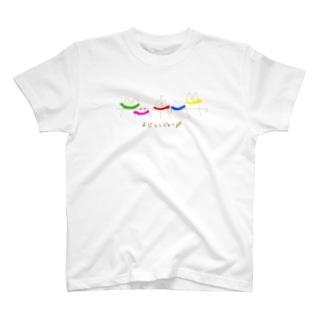 よじレンジャー T-shirts