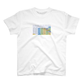 シフト表 T-shirts
