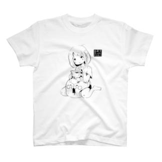 きなこもちYイラスト_B_White T-shirts