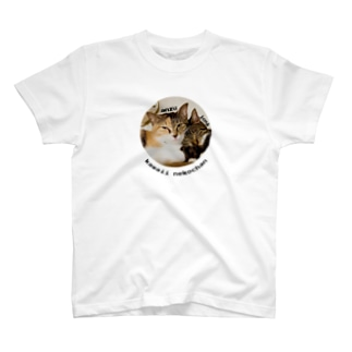 かわいい猫ちゃん T-shirts