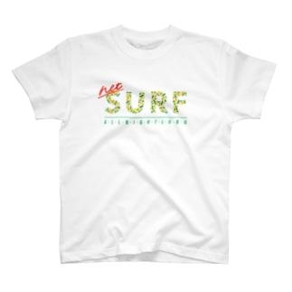 ネットサーフ(うねうね) T-shirts