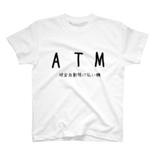 クズT T-shirts